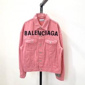 Replica Balencaiga Chest Logo Jacket