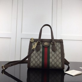 Replica Gucci Ophidia small GG tote bag