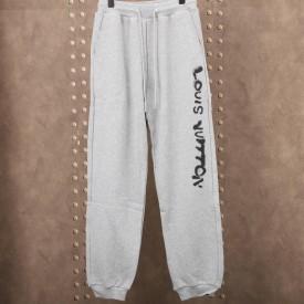 Replica Louis Vuitton Sweat Trousers