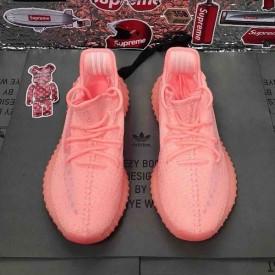 Replica Yeezy Boost 350 V2 Pink